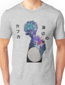 Kafka on the shore - Illustration Merch Unisex T-Shirt