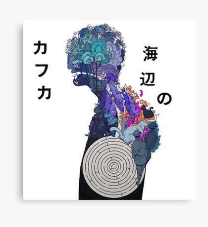 Kafka on the shore - Illustration Merch Canvas Print