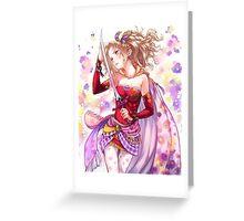 Terra Branford Greeting Card