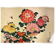 'Chrysanthemum and Bee' by Katsushika Hokusai (Reproduction) Poster