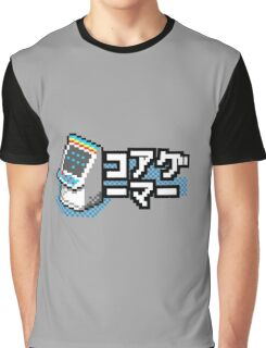 Pixel Arcade Core Gamer Graphic T-Shirt