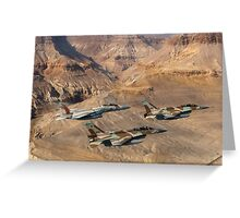 Israeli Air Force fighter jets flying over the Judea mountains Dead sea area Greeting Card