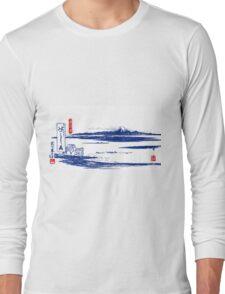 Vintage Mount Fuji Woodblock Print Long Sleeve T-Shirt