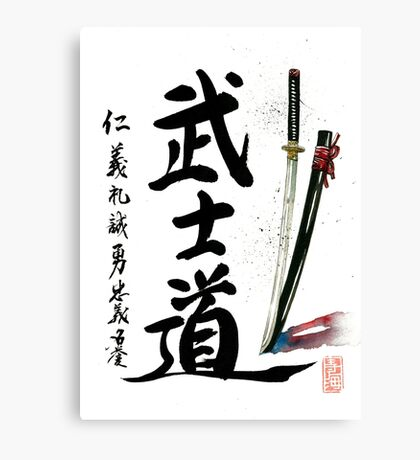 Bushido and Seven Virtues of Samurai with Katana Canvas Print