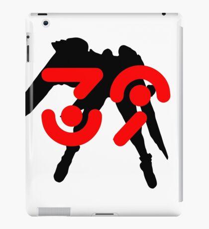 Yugioh Zexal #39 iPad Case/Skin