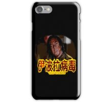 Ebola Syndrome iPhone Case/Skin