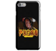 Ebola Syndrome iPhone Case/Skin