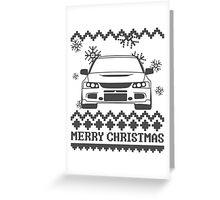Merry Christmas evo - 2 Greeting Card