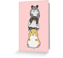 Hamster Stack Greeting Card