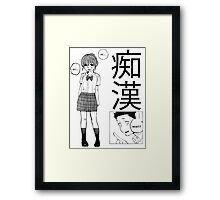 Manga Love (white) Framed Print