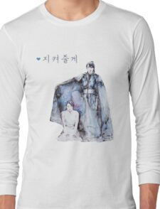 Moon Lovers - I will protect you Long Sleeve T-Shirt