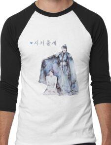 Moon Lovers - I will protect you Men's Baseball ¾ T-Shirt