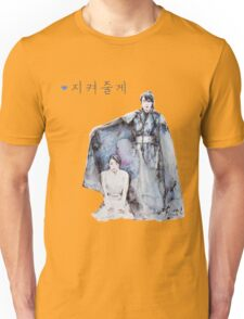 Moon Lovers - I will protect you Unisex T-Shirt