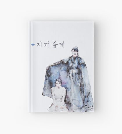 Moon Lovers - I will protect you Hardcover Journal
