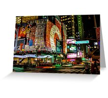 Broadway Lights Greeting Card