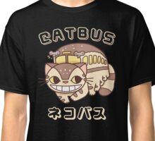 Studio Ghibli - Cat Bus - Nekobasu Classic T-Shirt