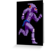 Shadow Of The Beast Greeting Card