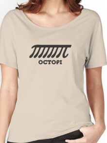 Octopi (PI) Women's Relaxed Fit T-Shirt