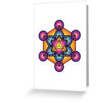 Metatron's Cube Merkaba Greeting Card
