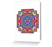 Sri Yantra Mandala Greeting Card
