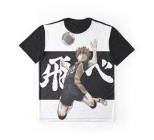 Haikyuu!! Hinata Graphic T-Shirt