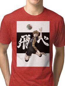Haikyuu!! Hinata Tri-blend T-Shirt