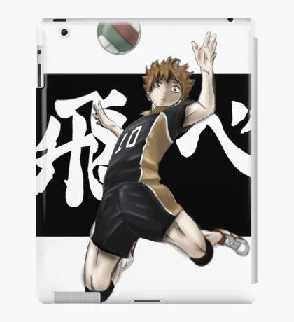Haikyuu!! Hinata iPad Case/Skin