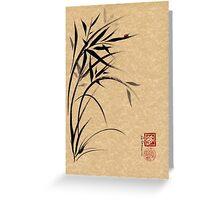 """""""Serene""""  Sumi-e ladybug & bamboo ink brush painting Greeting Card"""