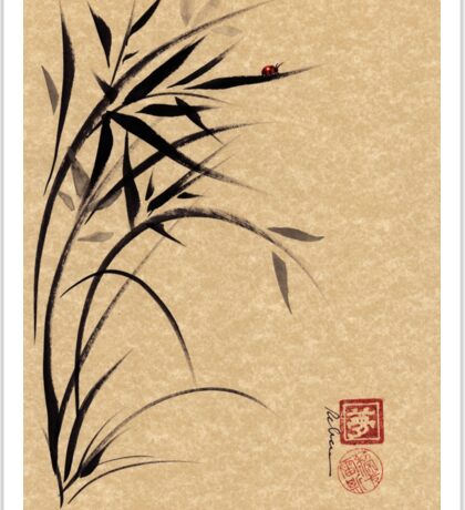 """Serene""  Sumi-e ladybug & bamboo ink brush painting Sticker"