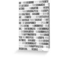 Radiohead - Creep Greeting Card