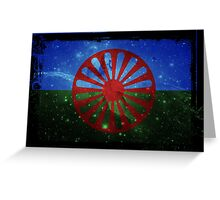 Romany Flag  Greeting Card