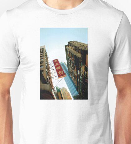 Hong Kong - Stanley Street Unisex T-Shirt