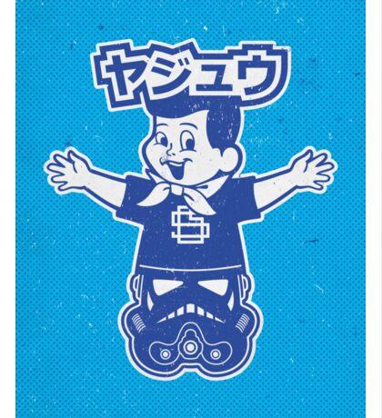 Totem: Mascot & Street Trooper (Navy Cyan) Sticker
