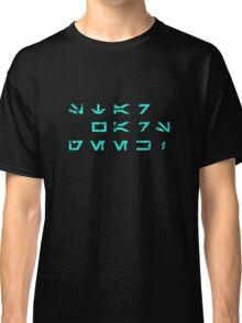 Star Wars Geek - Weathered Classic T-Shirt