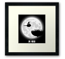 Don´t look at the full moon! Framed Print