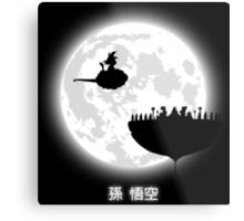 Don´t look at the full moon! Metal Print