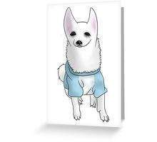 Waggy Tails Pet Rescue FT. Plier by guest artist Mya Vetter Greeting Card