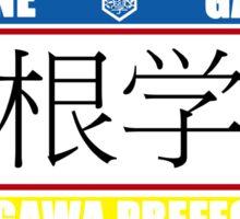 Hakone Gakuen Sticker
