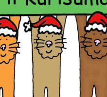 Merii Kurisumasu Happy Xmas in Japanese. Sticker