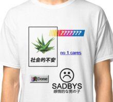 Aloe vera abstract aesthetics Classic T-Shirt