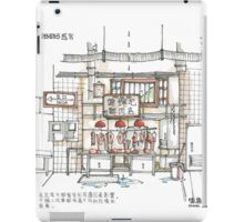 Macau_Meat Market iPad Case/Skin