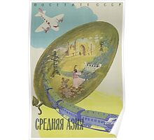 Travels in Central Asia  Poster