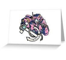 Nautica Tattoo Greeting Card