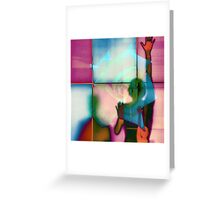 Body Language 18 Greeting Card