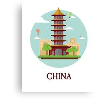 China Peoples Republic PRC Beijing Tourist Travellers Edition Canvas Print