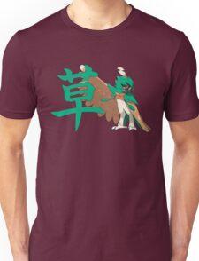 Decidueye With Grass Kanji Unisex T-Shirt