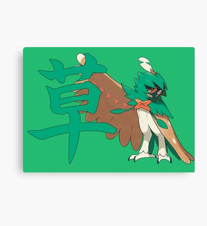 Decidueye With Grass Kanji Canvas Print