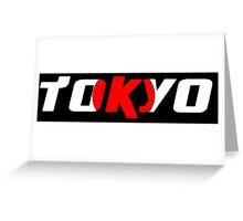 Simplistic Tokyo Greeting Card