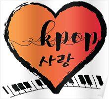 KPOP SARANGHEART K-POP Poster
