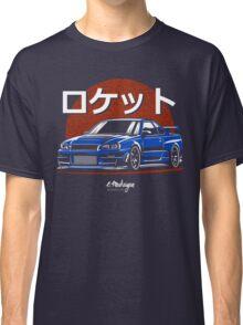 Rocket. Skyline R34 GTR (blue) Classic T-Shirt